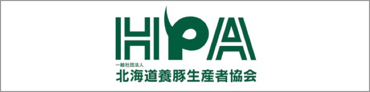北海道養豚生産者協会